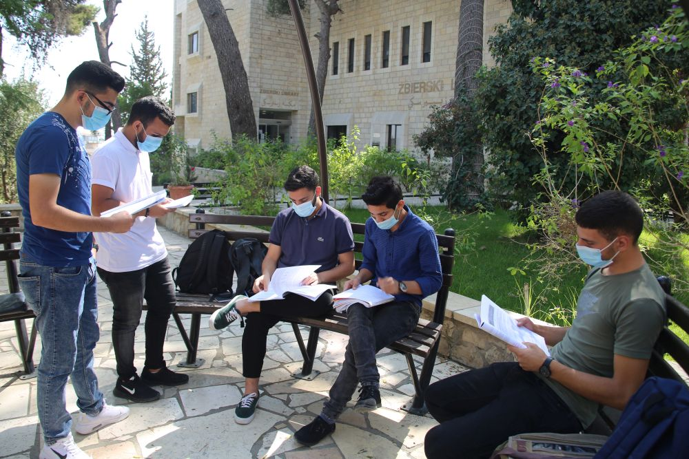 Bethlehem University Students photo