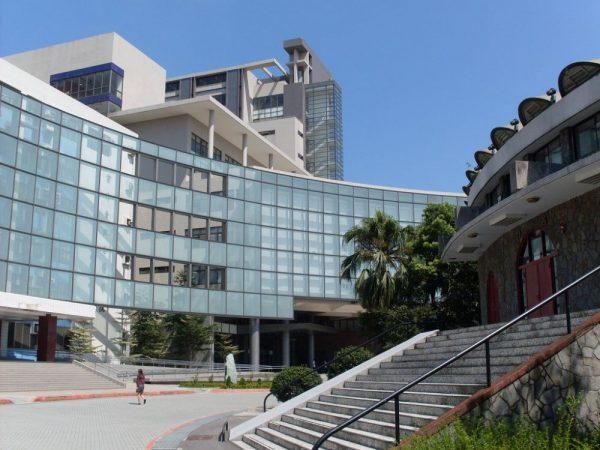 Fu Jen Catholic University photo